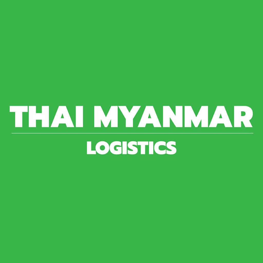 บริการขนส่งสินค้าจากไทยไปพม่า