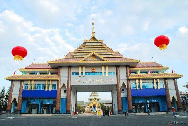 บริการส่งสินค้าจากชายเเดนจีน-พม่า